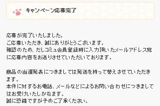 201610250106.jpg