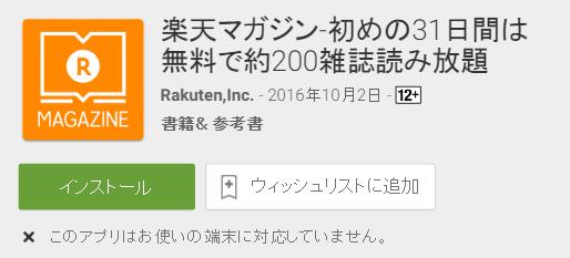 201610290206.jpg