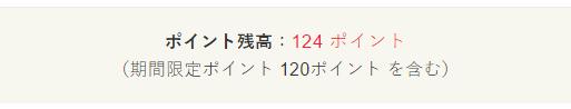 201610300201.jpg