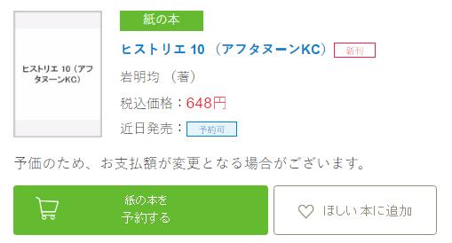 201610300203.jpg