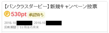 201610310213.jpg