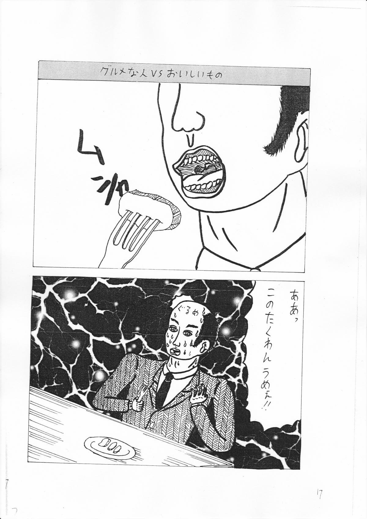 tatakau1