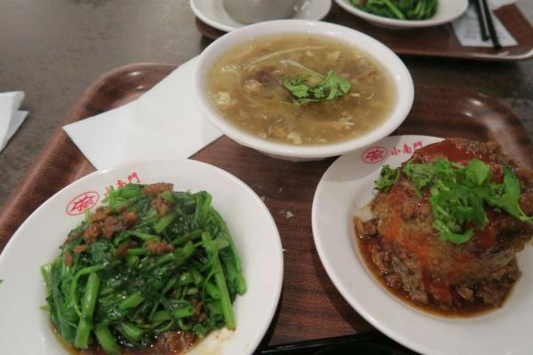 小南門 傳統豆花・美食