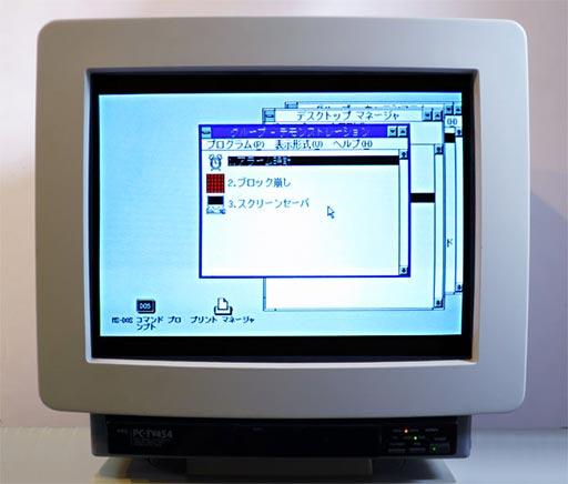 PCTV-454.PCTV-454の写真