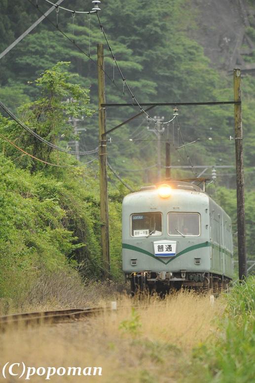 073 (7) - コピー2016 5 16 大井川鉄道 地名~塩郷 517 777 popoman
