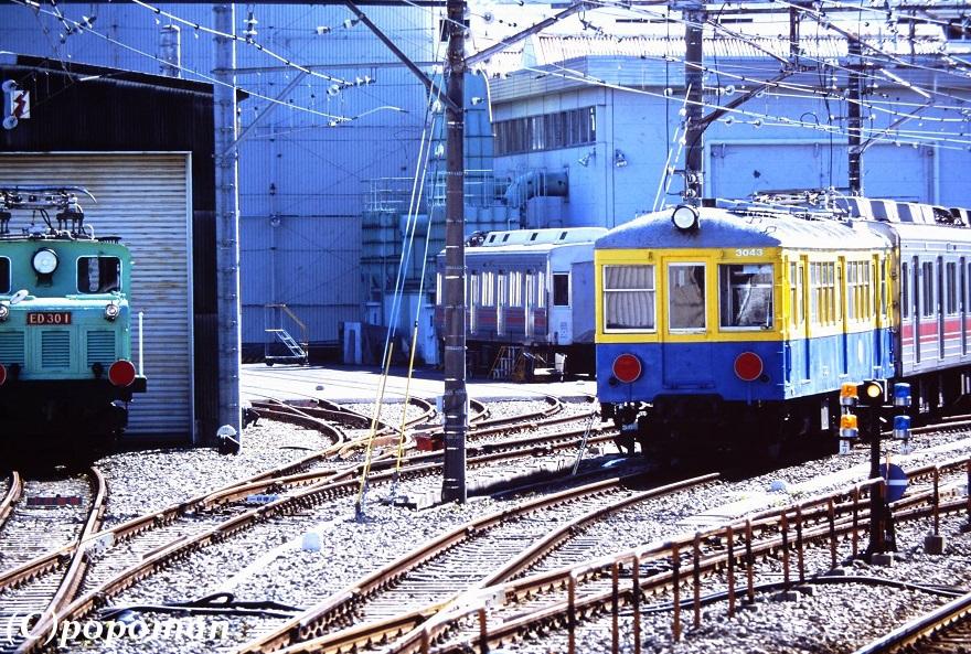 009 (3) - コピー2007 10 28 長津田車両工場 900 600 トリミング popoman