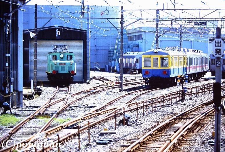 011 (3) - コピー2007 10 28 長津田車両工場 800 533 トリミング popoman