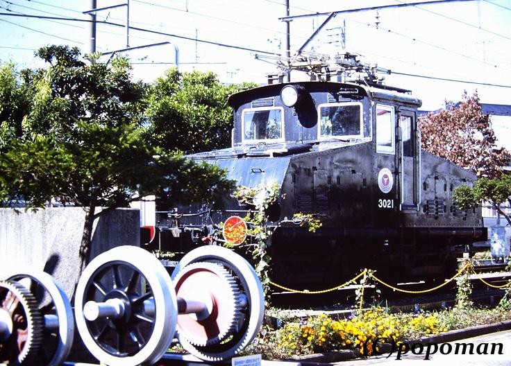 017 (2) - コピー2007 10 28 長津田車両工場 800 533 トリミング popoman