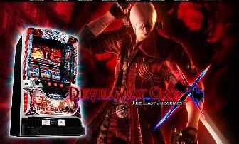 devilX-title.jpg