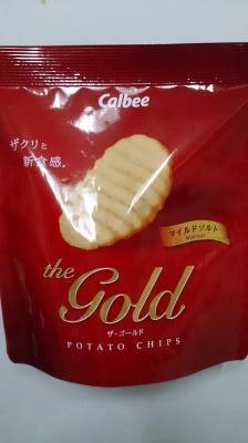 DSC_gold.jpg