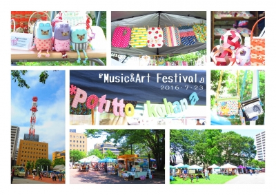 MusicArt Festival1