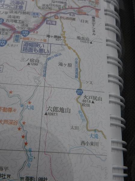 DSCF1643.jpg