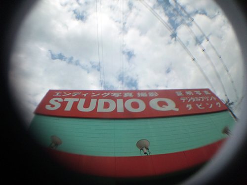 SBSH2003.jpg