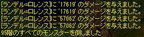 102303.jpg