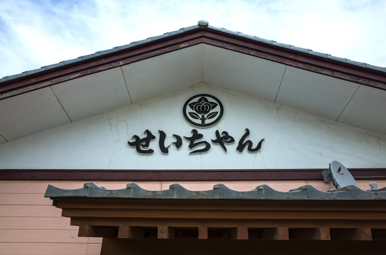 2016_0627-7.jpg