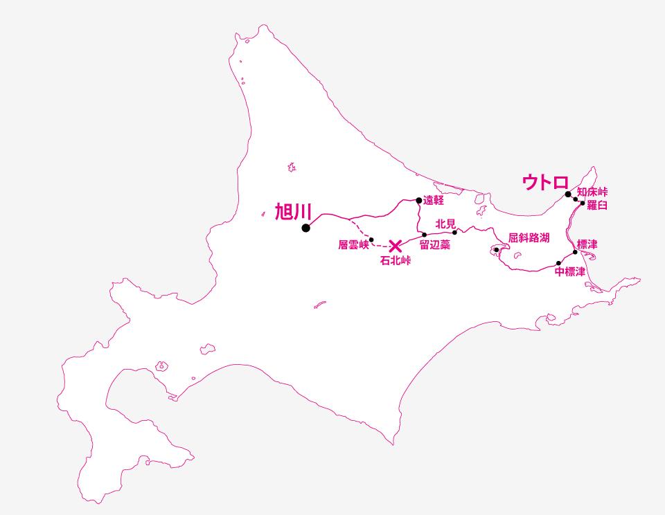 2016_hokkaido_5-1.jpg