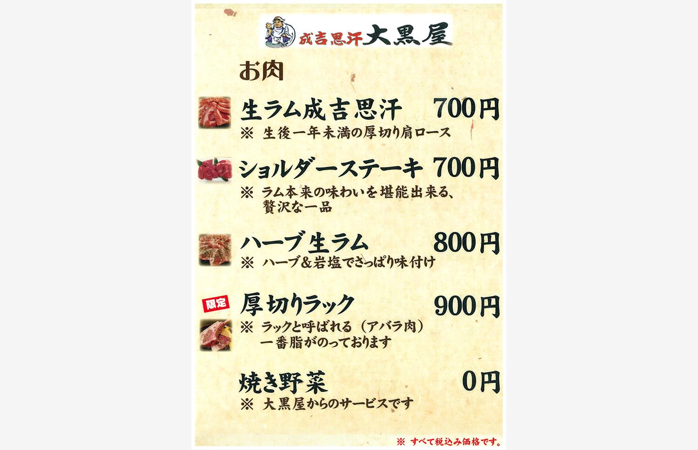 2016_hokkaido_5-20.jpg