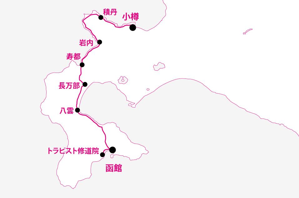 2016_hokkaido_8-1.jpg