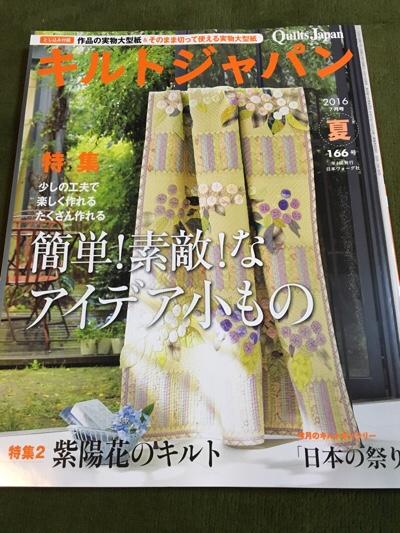 fc2blog_20160603003050248.jpg