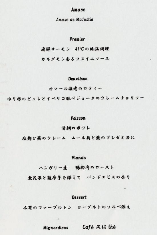 メニュー (2)