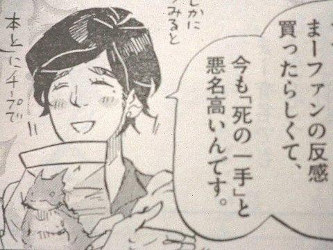 吉田さん62