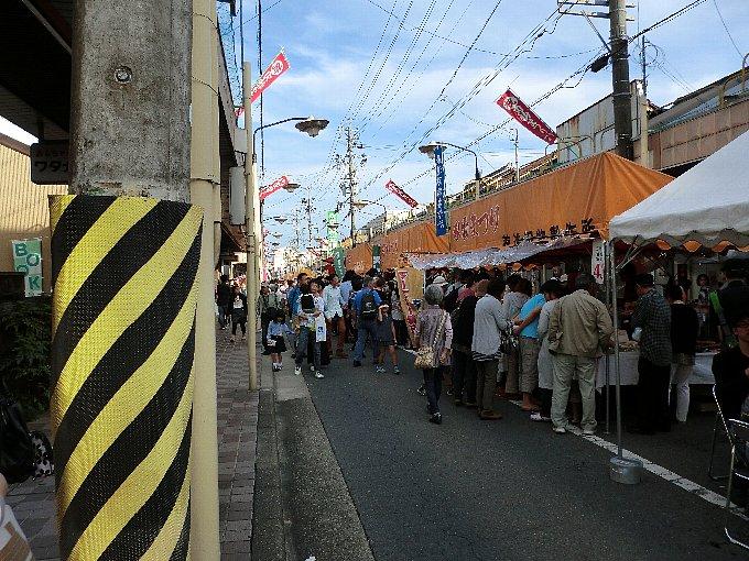 刃物祭り①