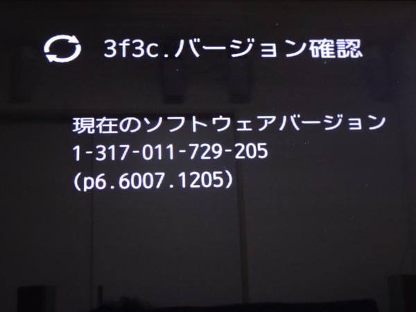 161021_SC-LX59_DTS:Xバージョン現像