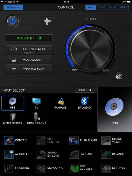 161021_SC-LX59_Neural:Xアプリ現像