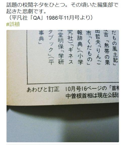 161029-208.jpg