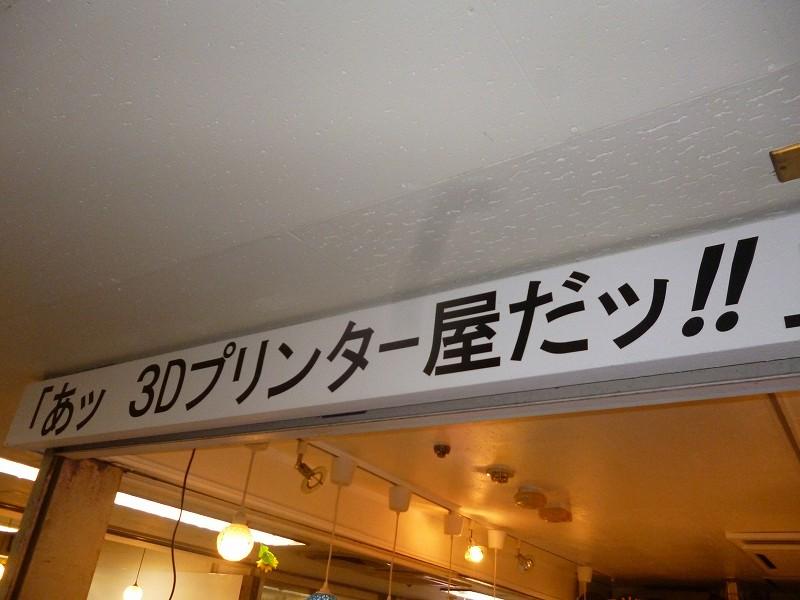 s-160709-065.jpg