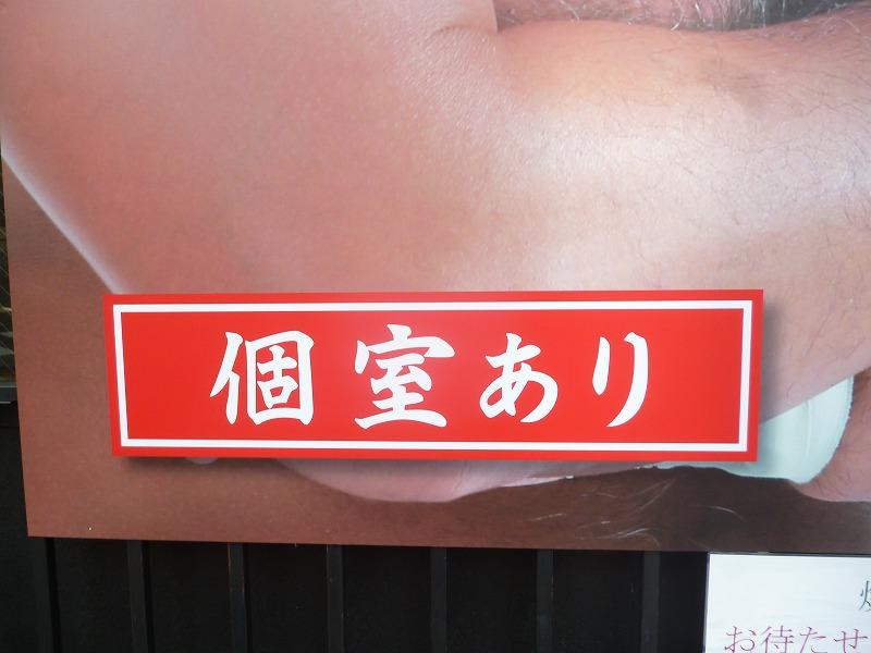 s-160811-061.jpg