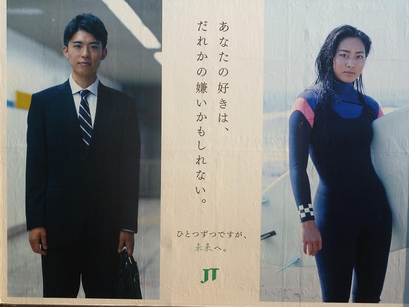 s-160811-077.jpg