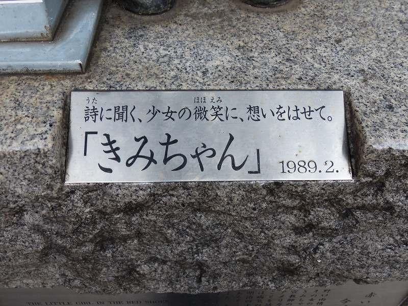 s-160828-019.jpg