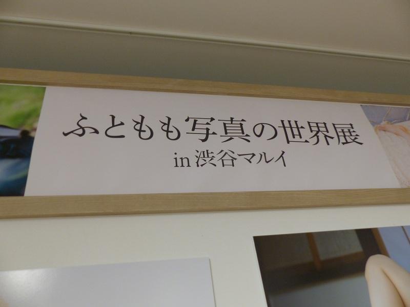 s-160910-044.jpg