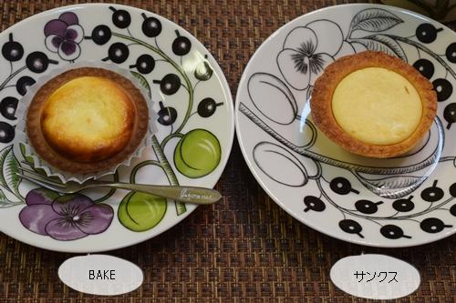 チーズタルト比較