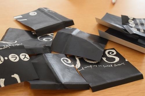 折り紙を作る (2)