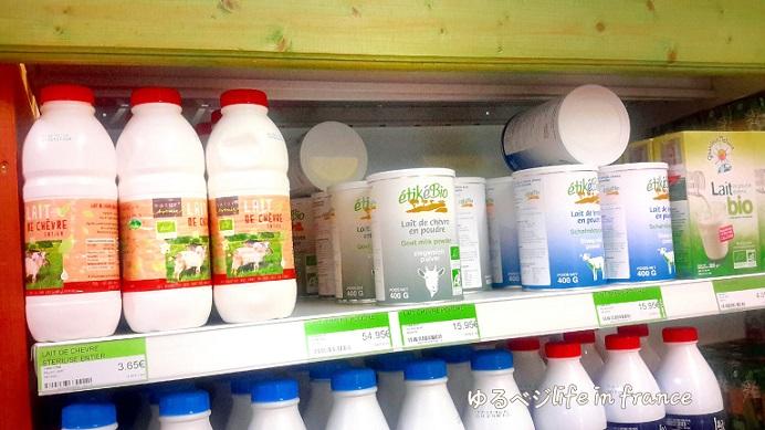 chevre milk