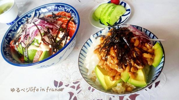アボガド納豆丼②