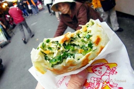 台湾の韮菜盒③