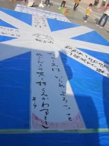 16-11-3アート&書パフォーマンス (189)