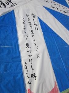 16-11-3アート&書パフォーマンス (203)