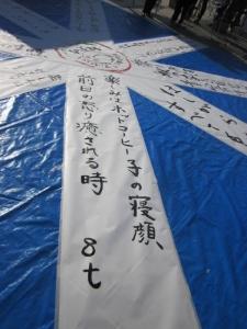 16-11-3アート&書パフォーマンス (211)