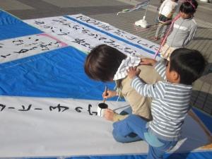 16-11-3アート&書パフォーマンス (208)