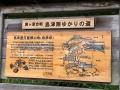 関ヶ原IMG_0077