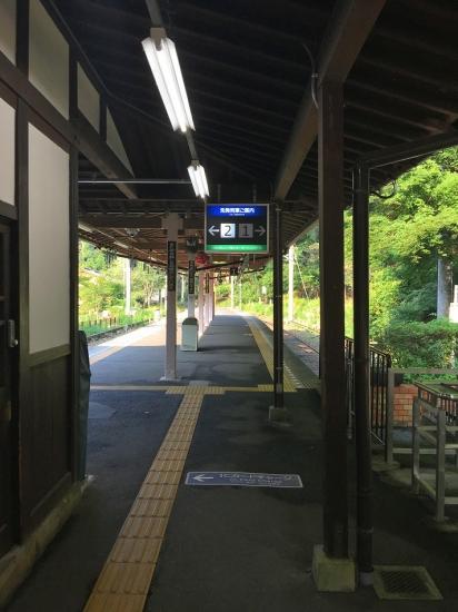 20160808_18