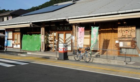 20160816_20