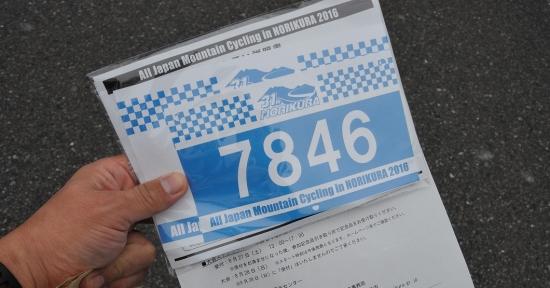 20160830_11