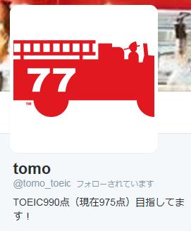 tomoさん