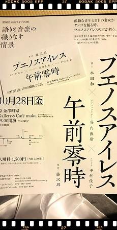 _20161028_185204.jpg