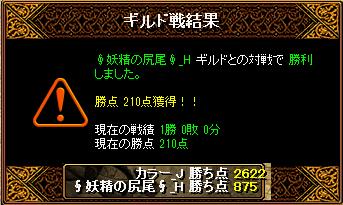 RedStone 16.04.13[01]